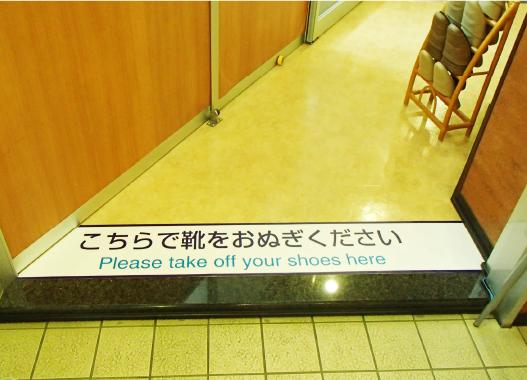 室内サイン6