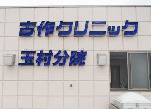 ネオン・LEDサイン4