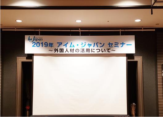 イベント看板1