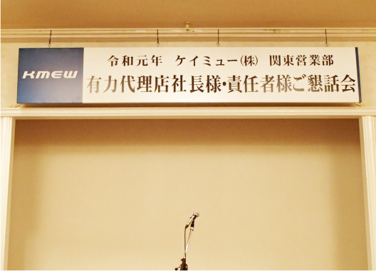 イベント看板3