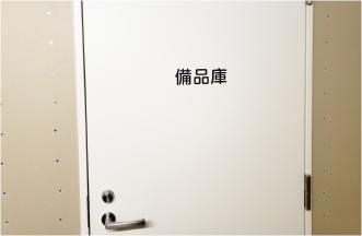 室内サイン_シート2